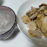 『【今日の夕飯】豚ロース焼肉 その4 @さば缶』の画像