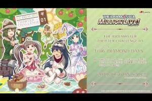 【ミリマス】TC01「Girl meets Wonder」「DIAMOND DAYS」の試聴動画公開!