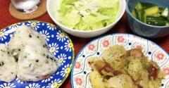【貧乏飯】冷蔵庫お掃除メニュー!