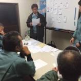 『1/15 亀山営業所乗務員安全衛生会議』の画像