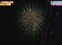 【AKBINGO】チーム8結成5周年コンサートから「47の素敵な街へ」を放送!打ち上がった花火の様子も!