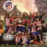 『#87「2017-18シーズンクラブ収益ランキング」』の画像