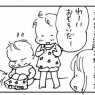 レジン初挑戦!