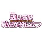 Today Yuhei Blog