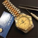 『【G-SHOCK】【タグホイヤー】防水時計の電池交換なら当店におまかせ!』の画像