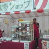 『戸田翔陽高校生のお店が元気な笑顔が溢れていました』の画像