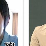 『上沼恵美子の嫌いなタレントkとは誰?梶原がしくじり先生で失踪の真相を告白【画像】』の画像