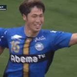 『【水戸ホーリーホック】C大阪から FW安藤瑞季が完全移籍で獲得‼ 昨季は町田でプレー 33試合7ゴール!!』の画像