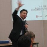 『岡崎・まちシゴトセミナー【11/27】小出さん、佐藤さん!!』の画像