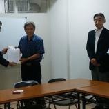 『横浜市にカジノ誘致方針の撤回を求める要請を行いました。』の画像