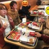 『【福岡】 2月22日 余暇活動』の画像