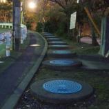 『【冬の聖地巡礼旅行2013】たまゆら汐入聖地巡礼。』の画像