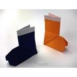 『英語で折り紙』の画像