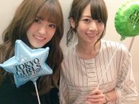 【乃木坂46】松村沙友理、フランスで橋本奈々未と会っていた模様!!!