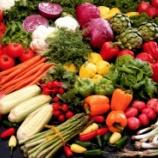 """『食費が助かって、意外と簡単!野菜の切れ端で育てる""""キッチン栽培"""" 1/2』の画像"""