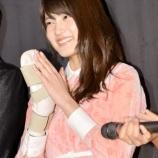 『AKB48入山杏奈が右手に負った怪我の現在の状態をさんま御殿で公開【画像】』の画像