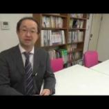 『桜学舎スタッフ紹介�』の画像