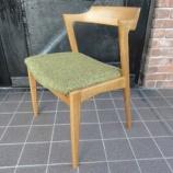 『【北欧スタイル・日進木工の家具2011年】 日進木工geppoシリーズのシードチェア・NFC-780』の画像