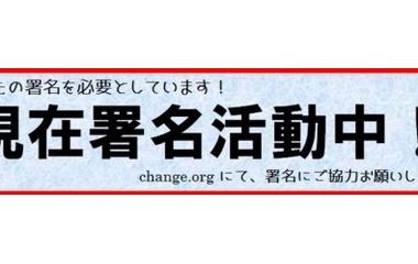 『TBS「ビビット」差し替えのおわび』の画像