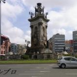 『スペイン バルセロナ旅行記12 ファイナル4の舞台!パラウ・サン・ジョルディ』の画像