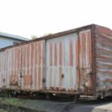 『放置貨車 ワム80000形ワム180068』の画像