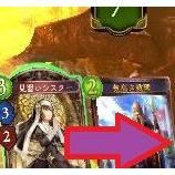 『【Steam】ゲーム画面の右下に突然現れる矢印アイコンを消す方法』の画像