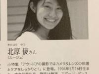 【元乃木坂46】桜井玲香が過去に使っていた芸名wwwwwwwww