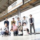 『F-FURNITURE研修旅行福山〜広島〜世界遺産厳島神社へ行ってきました!�』の画像