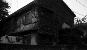 『空き家で見つけた奇妙な写真』中学のときに起こった不思議な話をする。