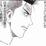 合田夏樹のKアノン観察雑記