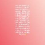 『【元乃木坂46】柏幸奈、衛藤美彩について語る『あの時、普段ほとんど感情を表に出さない私をちゃんと見ていてくれて、理解していてくれていて嬉しかった・・・』』の画像