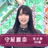 『【欅坂46】新2期生 守屋麗奈が自己紹介!!!キタ━━━━(゚∀゚)━━━━!!!』の画像