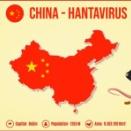 中国共産党は人類の敵 続々