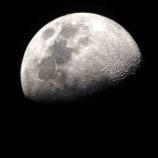 『【衝撃】月の裏側の地下にとんでもない物体が潜んでいることが判明・・・・』の画像