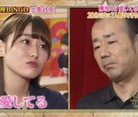 【欅坂46】あかねんの愛してるゲームが最高に可愛すぎたよな…!
