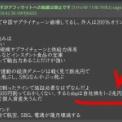 【9984】ソフトバンクのデッドラインは3500円は本当なのか?