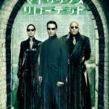 『【ビデオ】The Matrix リロード - Highway Fight Scene Part 1&2(HD)』の画像