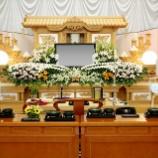 『【謎】葬儀社は有望株か?葬儀の簡素化、業界の過当競争でほとんど稼げなく可能性も。』の画像
