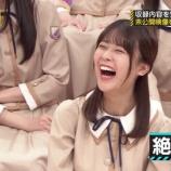 『【乃木坂46】この笑顔www 乃木中で絶好調だったこのメンバーwwwwww』の画像