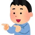 【画像】宮迫の息子がこれwwwwwwwwwwww