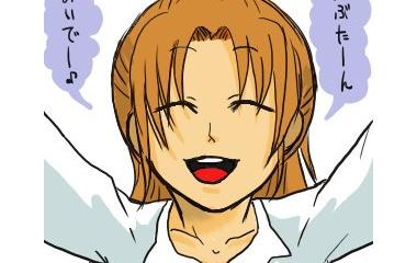 『【絵】お姉さまの愛!』の画像