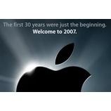 『Macworld 2007』の画像