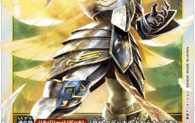 『デジモンカードゲーム:黄色リカバリー』の画像