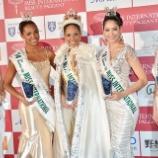 『【画像あり!】 2014ミス・インターナショナルで世界一の美女が決定!日本代表の本郷李來さんの顔wwwww』の画像
