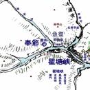 767年-235 《 別李義(卷二一(四)一八二五) -#6》 - 漢文委員会kanbuniinkai紀頌之 訳注解説Blog11146