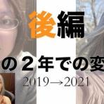 堀川ひとみ-禁断のmy room-