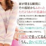 『日本橋 モコモコの体験談・口コミ』の画像