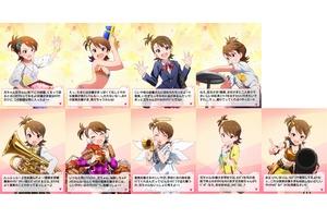 【グリマス】亜美、静香、可奈、未来、雪歩フィーチャリングまとめ