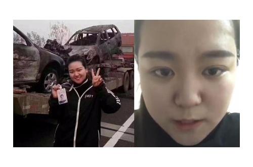 わーい、いっぱいチャンコロタヒんだ!ぶいっ!ぶいっ!中国女記者39人タヒ傷玉突き事故現場でVサインで解雇のサムネイル画像