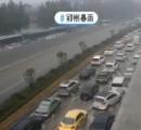 中国、6000人超死亡か 鄭州の長さ4kmのトンネルが5分で冠水